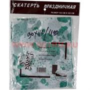 Скатерть моющаяся многоразовая из полимерных материалов 152х122 см (480 шт/кор)