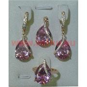 "Набор серьги, кольцо и кулон ""Сардиния"" под розовый кристалл размер 17-20"