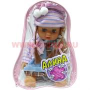 Кукла Алина малая 22 см