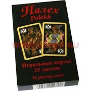 """Карты игральные """"Палех"""" 54 листа"""