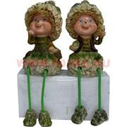 Фигурки с ножками (KL-313) мальчик и девочка Цветная Капуста цена за пару (24 шт/кор)