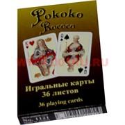 """Карты игральные """"Рококо"""" 36 листов"""