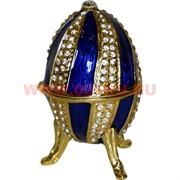 Яйцо шкатулка (3337) 7 см высота со стразами, цвета в ассортименте