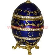 Яйцо шкатулка (282) 7,5 см высота со стразами, цвета в ассортименте