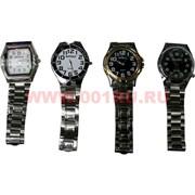 Часы мужские с металлическим браслетом в ассортименте оптом