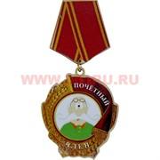 """Прикол-магнит медаль """"Почетный член"""" оптом"""