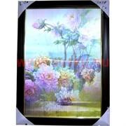 Картина меняющаяся (3 изображения) 57х42 см, цена за 18 шт