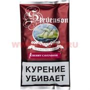 """Табак для трубки Stevenson """"Вишня"""" 40 гр"""