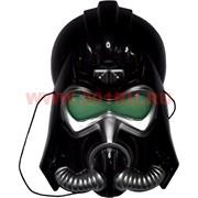 Маска пластиковая пилота Империи из Звездных Войн