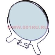 Зеркало железное 6 дюймов цена за упаковку из 12 шт