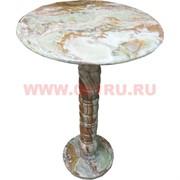 Столик из оникса 20 дюймов 50 см диаметр столешницы 60 см высота