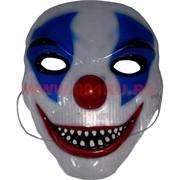 Маска Злого Клоуна прозрачная