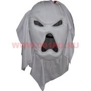 Маска Мумия Призрак с тканью-капюшоном