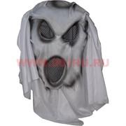 Маска Мумия Призрак привидение с тканью-капюшоном