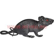 Крыса пластиковая (пищит)