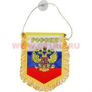 Вымпел баннер Россия герб триколо на присоске цена за 12 шт