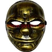 Маска Злого Бандита Chains бронзовая