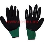 Перчатки садовые с когтями 150 шт/кор