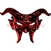 Маска Антихриста (Дьявола) с рогами (один цвет)