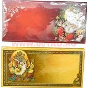 Конверт денежный «Ганеша» 10 шт цвета в ассортименте