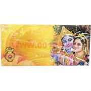 Конверт денежный «Кришна» 25 шт цвета и рисунки в ассортименте