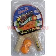 Тениссные ракетки (RA-8721) с 3 мячиками 50 шт/кор
