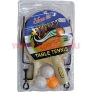 Тениссные ракетки (RA-8723) с 3 мячиками и креплением 50 шт/кор