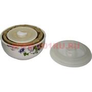 Набор керамической посуды 3 шт