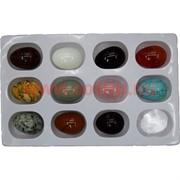 "Набор большой ""Яйца"" из натуральных камней, цена за 12 шт"