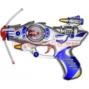 Игрушка Пистолет со звуком и светом с крутящимися штуками