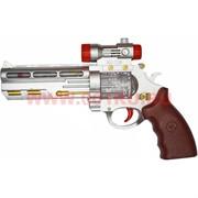 Игрушка Пистолет №739 со звуком