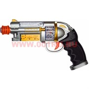 Игрушка Пистолет AK-798 со звуком и светом