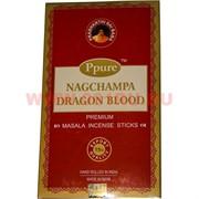 Благовония Ppure Nagchampa Dragon Blood 15 гр, цена за 12 шт (Кровь Дракона)