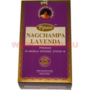Благовония Ppure Nagchampa Lavenda 15 гр, цена за 12 шт (Лаванда)