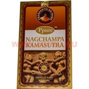 Благовония Ppure Nagchampa Kamasutra 15 гр, цена за 12 шт (Камасутра)