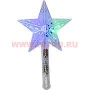 Палочка-звезда светящаяся 3 режима 23,5 см длина