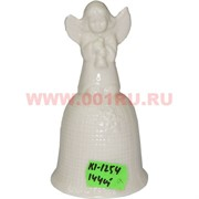 Колокольчик из фарфора ангел (1254) 12 см 144 шт/кор
