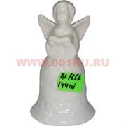 Колокольчик из фарфора ангел (1652) 11 см 144 шт/кор