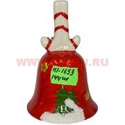 Колокольчик из фарфора новогодний (1653) 11 см 144 шт/кор