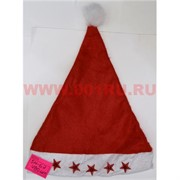 Колпак новогодний (SH-67) со светящимися звездами (елками), цена за 12 шт