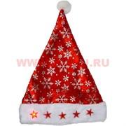 "Колпак новогодний ""снежинки"" со светящимися звездами, цена за 12 шт"
