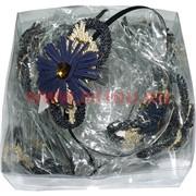 Ободок с цветком (S-150) металлический цена за упаковку 12 шт