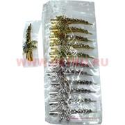 """Зажим для волос """"Бабочка"""" (AL-187) цена за упаковку 12 шт"""
