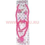 Набор детский: серьги, браслет, бусы (AL-179) цена за 12 шт