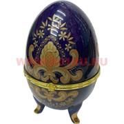 Яйцо шкатулка 13 см