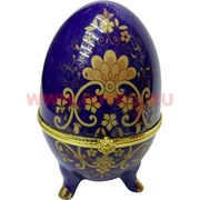 Яйцо шкатулка 9,5 см (цвета в ассортименте)