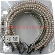 Ободки с бусинами (KG-78E) цена за упаковку 12 шт
