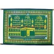 Панно мусульманское 51х76, рисунки в ассортименте