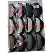 Крабики цветные (ALI-69) 5 видов цена за упаковку 12 шт