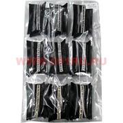 Крабик черный со стразами (ALI-81) цена за упаковку 12 шт